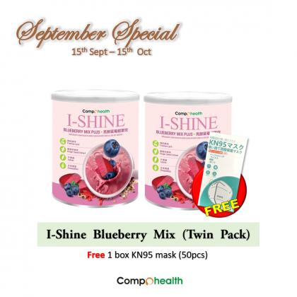I Shine Blueberry Mix 700g 亮丽蓝莓饮 700g (2 tins) free 1 box KN95 mask
