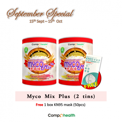 Myco Mix Cereal 700g 麥谷糧 700g (2 tins) free 1 box KN95 mask