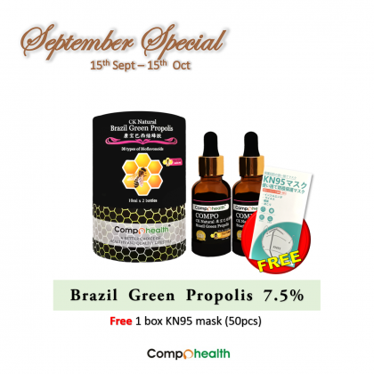 CK Natural Brazil Green Propolis FLV7.5% 康宝巴西绿蜂胶 FLV7.5% free 1 box KN95 mask