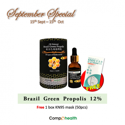 CK Natural Brazil Green Propolis FLV12% 康宝巴西绿蜂胶 FLV12% free 1 box KN95 mask