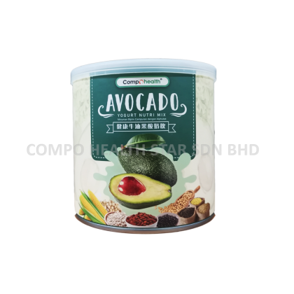 Avocado Yogurt Nutri Mix 250g 健康牛油果酸奶饮 250g (Twin) free 10pcs KN95 Mask